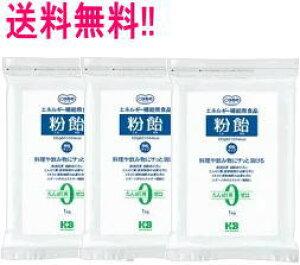 【送料無料!!】【H+Bライフサイエンス】粉飴顆粒1KG×3個 【3個セット!!】【39】