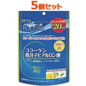 【5個セット!】【井藤漢方製薬】イトコラ コラーゲン低分子ヒアルロン酸 102g(20日分)×5個セット