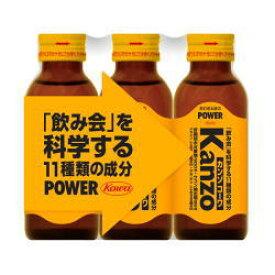 【興和】カンゾコーワドリンク 100mLx3本