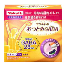 【ヤクルトヘルスフーズ】ヤクルトのおつとめGABA(ギャバ) 22.5g(1.5g×15袋)