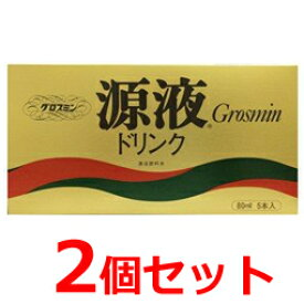 【送料無料!2個セット!】【クロレラ工業】グロスミン原液ドリンク80ミリリットル5本入れ×2個セット!