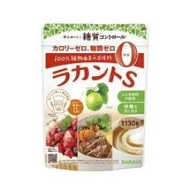 全品2%OFFクーポン! 11/25 23:59まで【サラヤ】ラカントS 顆粒 130G 低カロリー甘味料