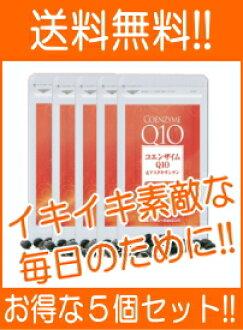30 coenzyme Q10 & Asta xanthine