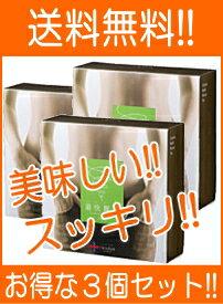 【送料無料!!】【3個セット!!】【日正】通快麗茶 つうかいれいちゃ<4gx30包>【3個セット!!】