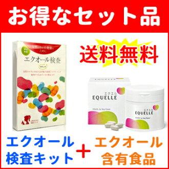 ekuoru檢查(大豆檢查)+ekuoru含有的食品ekueru 112粒入