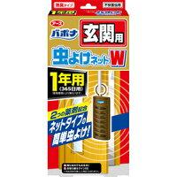 【アース製薬】バポナ玄関用虫よけネットW1年用1個入