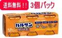 【送料無料!!】バルサンいや〜な虫  6-10畳用(20g)×3個パック【いやーな虫】 【レック】