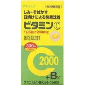 【第3類医薬品】サイキョウ・ファーマ ファイミンC2000 330錠