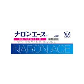 【第(2)類医薬品】【大正製薬】ナロンエース T 48錠※セルフメディケーション税制対象商品