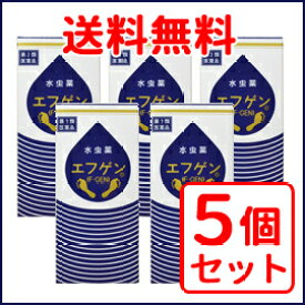 【第2類医薬品】【送料無料!5個セット!】【大源製造】N水虫薬エフゲン 60ml×5個