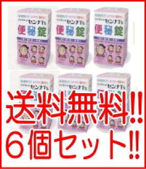 山本中医Yamamoto的山扁豆TS便秘锁450片药片