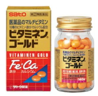 ビタミネンゴールド 140 tablets