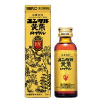 50 ml of SATO PHARMACEUTICAL Yunker Huang Ti royal
