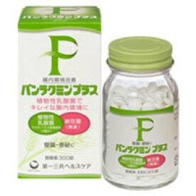 【第3類医薬品】【第一三共】パンラクミンプラス300錠