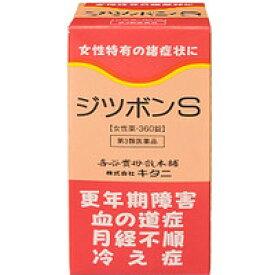 全品2%OFFクーポン! 9/20 23:59まで【第3類医薬品】婦人薬ジツボンS 360錠