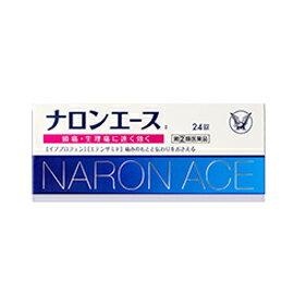 【第(2)類医薬品】【大正製薬】ナロンエース T 24錠※セルフメディケーション税制対象商品
