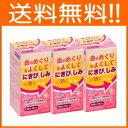 Kura-4987045109430-3