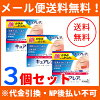 8 g of cure rare a non-steroids ※The product which is targeted for the self-medication taxation system