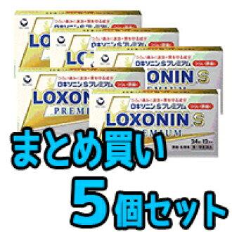 变成洛纪Sonim S高级24片■需要邮件确认■药剂师的确认之后的发送。请务必谅解。※serufumedikeshon税制对象商品