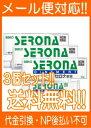 Sato-4987316014142-3