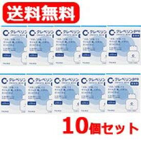 【送料無料・10セット】業務用 クレベリンpro150g×10個セット 大幸薬品【クレベリンプロ業務用】