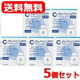 【送料無料・5個セット】クレベリンプロ 150g×5セット 業務用クレベリンゲル 【大幸薬品】
