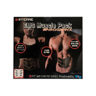 FITCARE EMS Muscle Pack (EMS muscle pack) line of the body exercise