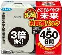 どこでもベープ未来 450日お徳用セット パールホワイト(150日本体1個+150日取り替え用カートリッジ×3個)【フマキラー】