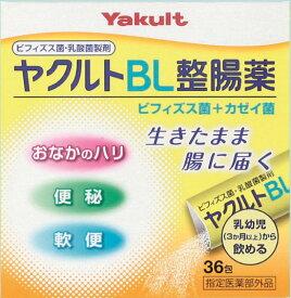 ヤクルトBL整腸薬36包【指定医薬部外品】
