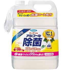 【フマキラー】キッチン用 アルコール除菌スプレーつけかえ用 5L大容量のアルコールになります、他商品との同梱はできません