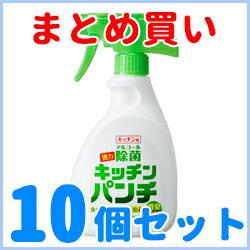 【まとめ買い!10個セット!】【健栄製薬】キッチンパンチ 本体 400ml