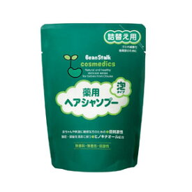 【大塚製薬】ビーンスターク 薬用 ヘアシャンプー 詰替用 300ml