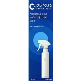 【大幸薬品】 除菌 消臭クレベリンスプレー300ml【リニューアルパッケージ】