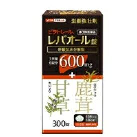 【第3類医薬品】<ビタトレール> レバオール錠 300錠