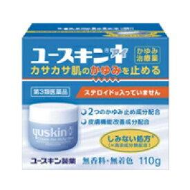 【第3類医薬品】ユースキンI 110g【ユースキン アイ】