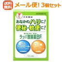 【大幸薬品】【メール便!送料無料!】【3個セット】ラッパ整腸薬BF24包【医薬部外品】
