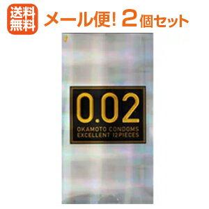 【∴メール便 送料無料!!】【※お取り寄せ】【2個セット!!】【オカモト】うすさ均一 0.02EX 12個 【2個セット!!】