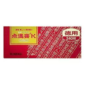 【第3類医薬品】クラシエ 【カネボウ】点温膏(てんうんこう)K240枚【第3類医薬品】