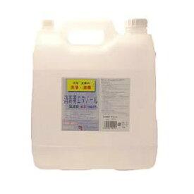 【兼一薬品】消毒用エタノールMIX 「カネイチ」 5L※重量物のため、お一人様1個までとさせていただきます