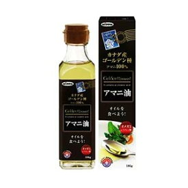 【日本製粉】ニップンアマニ油186g【亜麻仁油】