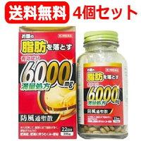 https://image.rakuten.co.jp/energy/cabinet/itempic/4987416034514-4s.jpg