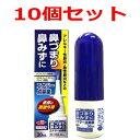 【第2類医薬品】エナジー点鼻薬 30ml×10個セット