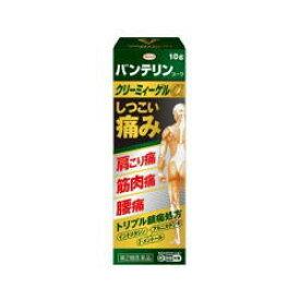 【第2類医薬品】【興和】バンテリンコーワクリーミィーゲルα 10g