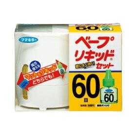 【フマキラー】ベープリキッド 60日セット 1セット