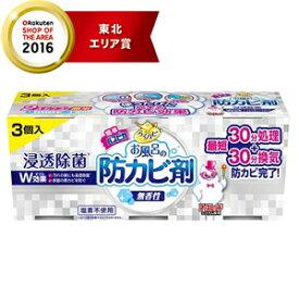 【アース製薬】らくハピ お風呂の防カビ剤 無香性 3個入
