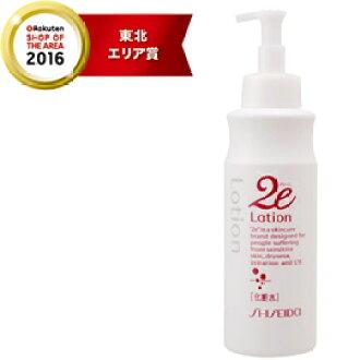 Shiseido 2 e douhet facial & body moisturizer moisturizing lotion 140 ml fs3gm