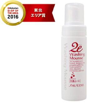 120 ml of Shiseido 2e ドゥーエ face-wash mousses