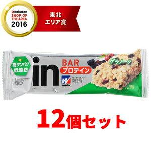 【森永製菓】ウイダーinバー プロテイン グラノーラ 30g×12個