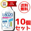 クチュッペ L-8020 software mint (non-alcohol) 500 ml *10 mouthwash