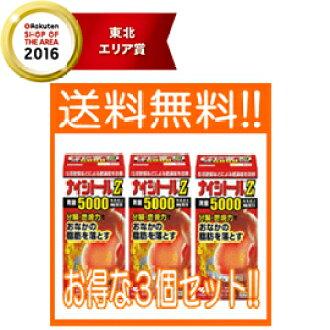 小林制药naishitoru Z 315片药片